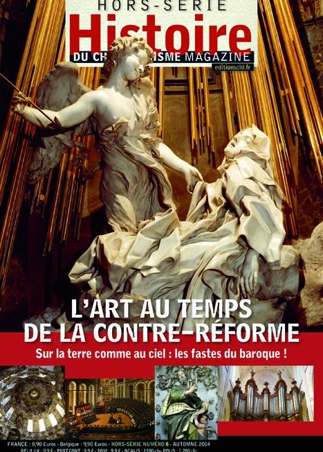 HSerie-Baroque